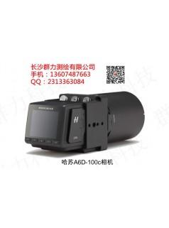 常宁市供应哈苏A6D-100c相机