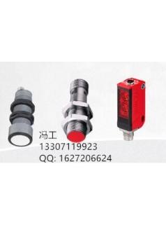 劳易测传感器IS 144PP/4NC-40N-TB.4