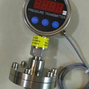 充油数显压力变送器