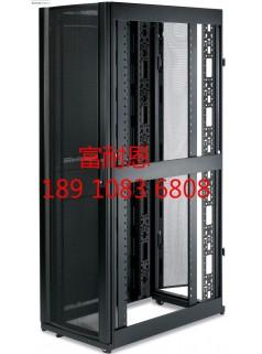 APC网络机柜 APC机柜托板  UPS机柜配件