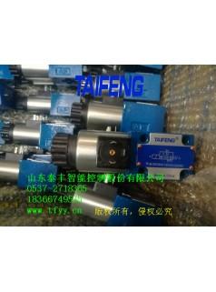 供应插装阀配件,TF-M-3SED6型电磁球阀