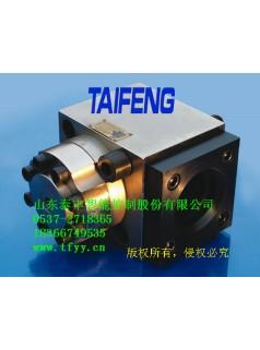 泰丰TCF型充液阀通径DG40至100