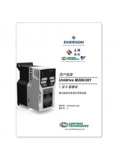 Unidrive M200/M201变频器说明书