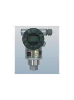 中控.SUPCON CXT系列SKP/SKH直插式压力/绝压变送器