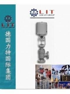 进口电动角形单座调节阀 德国力特LIT品牌