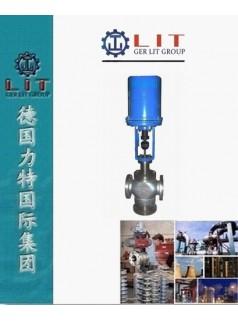 进口电动三通合流(分流)调节阀 德国力特LIT品牌