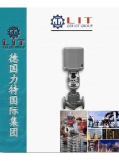 进口电动直通套筒调节阀 德国力特LIT品牌