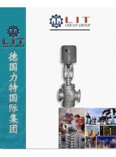 进口电动直通双座调节阀 德国力特LIT品牌