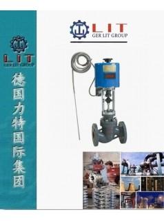 进口电动温度调节阀 德国力特LIT品牌