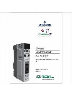 艾默生CT变频器Unidrive M400变频器说明书