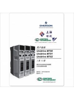 尼得科CT变频器Unidrive M700系列驱动器说明书