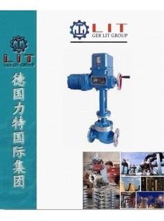 进口电动蒸汽调节阀 认准德国力特LIT品牌