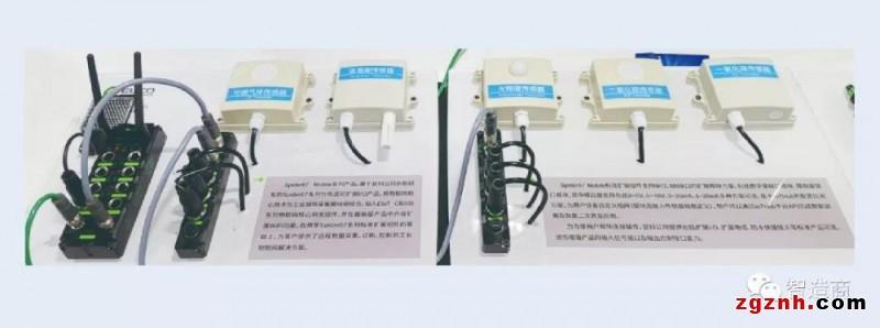 怎样使用无线 I/O 网关搭建物联网系统