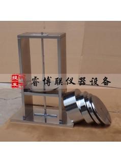 GB20041-12电缆导管耐热试验装置 金属导管耐热试验装置