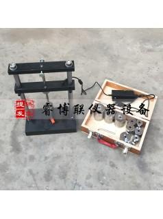 GBT2951-14电线电缆冲击试验机 电缆冲击试验机
