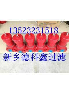 液压油箱吸油滤油器