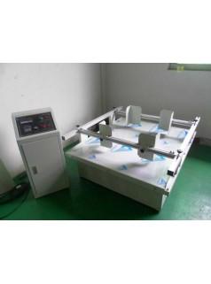 模拟运输振动台试验机