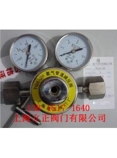上海二氧化碳减压器YQT-731