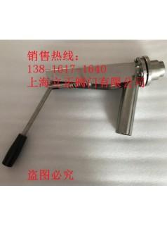 304不锈钢浓度取样阀MPSV-2000