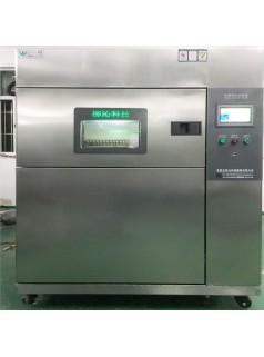 产品测试冷热冲击设备
