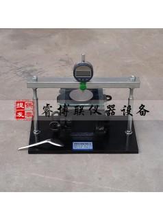GJY-1000灌浆竖向膨胀率测定仪 混凝土膨胀砂浆竖向膨胀率测定仪