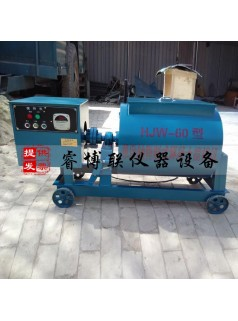 HJW-60单卧轴混凝土搅拌机 强制式混凝土搅拌机