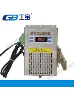 选工宝GB-9040W开关柜智能除湿器放心使用