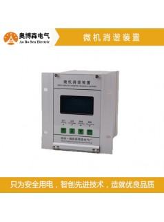 奥博森lxq-24微机综合保护装置全新价格