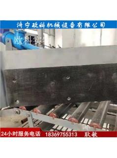 分煤机 800液动双侧犁式卸料器 电动推杆犁式卸料器