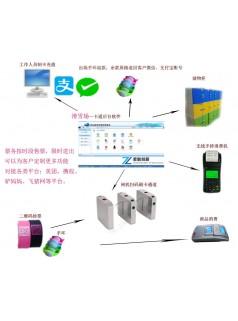 景区检票机 景区订票系统价格 景区票务系统支持定制