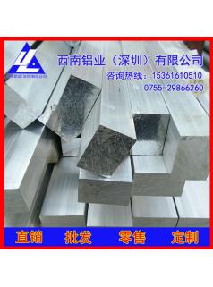 6082铝排0.6mm-高韧性4032耐冲击铝排,2024耐高温铝排