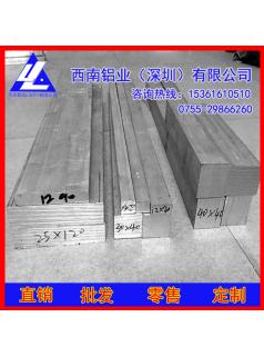 海南7A33铝排*3003国标耐酸碱铝排13mm,5056易切削铝排