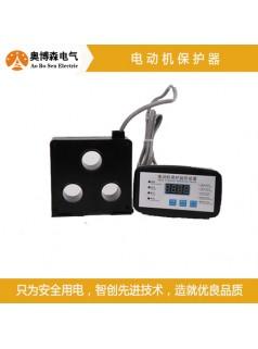 奥博森DDJK60-1多功能电动机保护器
