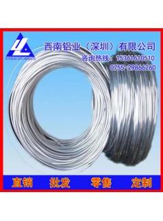 北京1060铝线5.3mm-环保6063铝线制造商,4032精拉铝线