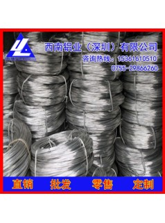3004铝线*1050全硬热处理铝线,5154优质合金铝线供应商