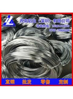 高塑性6082铝线/3003抗折弯铝线,高精度1090铝线切割