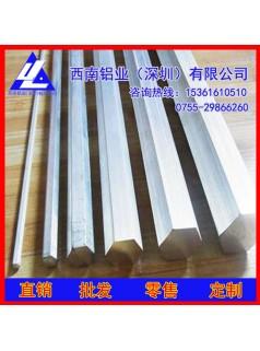 2011铝棒,5052高品质镀锡铝棒-7050易切削铝棒切割