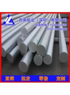 4032铝棒,6061高强度可拉伸铝棒*3004大直径铝棒