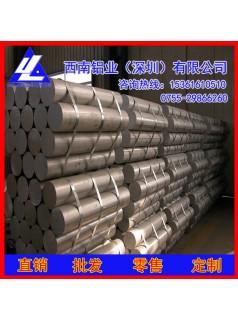 上海5056铝棒/进口3003耐腐蚀铝棒,高拉力4032铝棒