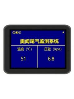 柴油尾气净化监测系统VDG02