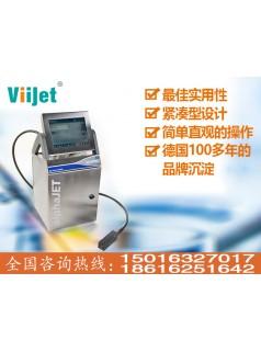 白墨上海在线连续式智能喷码机多少钱