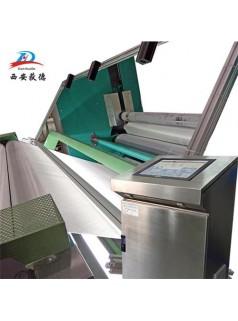 玻纤经编机异物在线检测系统,纤维布表面缺陷检测系统