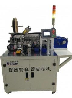 非标订制 保险管套管成型机 专业生产自动化设备源头厂家