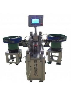 专业订制空调风叶全自动组装设备 厂家直销