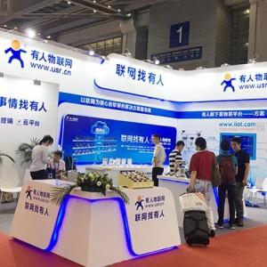 众多企业精彩亮相IOTE2019深圳物联网展
