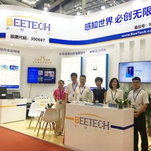 中国智能化网在物联网展对众多企业进行了采访报道