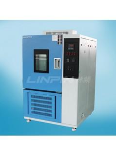 谈一谈林频的高低温湿热试验箱