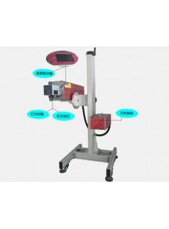 在线国产二氧化碳激光机,食品包装激光机,金属激光机。