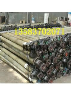 1.8米单体液压支柱 内柱式单体支柱