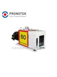 普诺克PNK DP 020C旋片真空泵